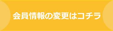 member-login