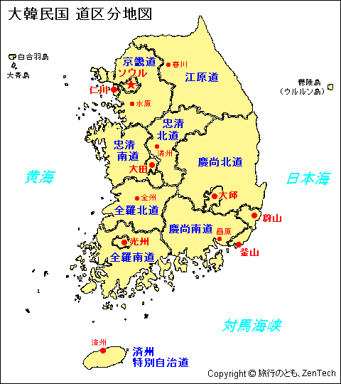 大韓民国 地図