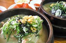 ginseng-image4