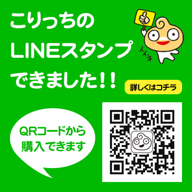 lime-stamp-banner