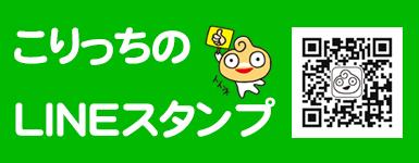 lime-stamp-1