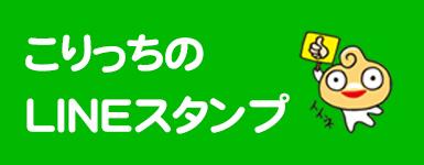 lime-stamp-1-2